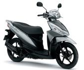 Новый скутер Address Suzuki