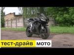 """Тест-драйв """"Yamaha"""" в Москве"""