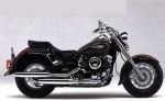 Мотоцикл XVS400 Drag Star: Эксплуатация, руководство, цены, стоимость и расход топлива
