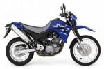 Мотоцикл XT 660 R 2007: Эксплуатация, руководство, цены, стоимость и расход топлива