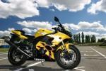 Мотоцикл R46 Limited Edition: Эксплуатация, руководство, цены, стоимость и расход топлива