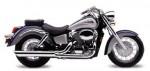 Мотоцикл VT 750 CD Shadow A.C.E. Deluxe: Эксплуатация, руководство, цены, стоимость и расход топлива