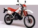 Мотоцикл DT200R (1988): Эксплуатация, руководство, цены, стоимость и расход топлива
