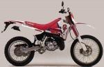 Мотоцикл DT200WR (1992): Эксплуатация, руководство, цены, стоимость и расход топлива