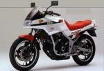 Мотоцикл FZ250 Fazer (1985): Эксплуатация, руководство, цены, стоимость и расход топлива