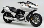 Информация по эксплуатации, максимальная скорость, расход топлива, фото и видео мотоциклов DN-01 (2008)