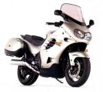 Мотоцикл Trophy 900 (1996): Эксплуатация, руководство, цены, стоимость и расход топлива