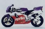 Мотоцикл RS125 Replica (1993): Эксплуатация, руководство, цены, стоимость и расход топлива