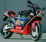 Мотоцикл RS125R Harada Replica (1999): Эксплуатация, руководство, цены, стоимость и расход топлива