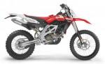 Мотоцикл RXV450 (2009): Эксплуатация, руководство, цены, стоимость и расход топлива