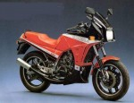 Информация по эксплуатации, максимальная скорость, расход топлива, фото и видео мотоциклов NGR 250 (1984)