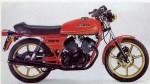 Мотоцикл 250 2C Twin (1980): Эксплуатация, руководство, цены, стоимость и расход топлива