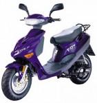 Мотоцикл Fox 50 (2T) (2007): Эксплуатация, руководство, цены, стоимость и расход топлива