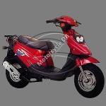 Мотоцикл AE-9 Pulsar 125 (2008): Эксплуатация, руководство, цены, стоимость и расход топлива