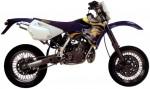 Мотоцикл VR 2000 Supermotard (2003): Эксплуатация, руководство, цены, стоимость и расход топлива