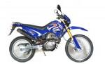 Мотоцикл RT200 (2007): Эксплуатация, руководство, цены, стоимость и расход топлива