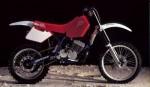 Мотоцикл NX 250 (1987): Эксплуатация, руководство, цены, стоимость и расход топлива