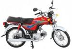 Мотоцикл CD 70 (2011): Эксплуатация, руководство, цены, стоимость и расход топлива