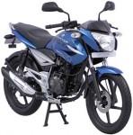 Мотоцикл Discover 150 (2011): Эксплуатация, руководство, цены, стоимость и расход топлива