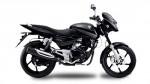 Мотоцикл Pulsar 150 (2011): Эксплуатация, руководство, цены, стоимость и расход топлива