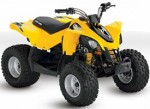 Мотоцикл DS 70 (2010): Эксплуатация, руководство, цены, стоимость и расход топлива