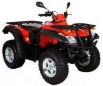 Мотоцикл X-Lander 650 (2010): Эксплуатация, руководство, цены, стоимость и расход топлива