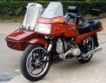 Мотоцикл 750 M15J-4 (2009): Эксплуатация, руководство, цены, стоимость и расход топлива