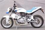 Мотоцикл VUN Lucky (2009): Эксплуатация, руководство, цены, стоимость и расход топлива