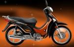 Мотоцикл Cub 125 (2010): Эксплуатация, руководство, цены, стоимость и расход топлива
