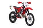 Мотоцикл EC 250 2T E (2011): Эксплуатация, руководство, цены, стоимость и расход топлива