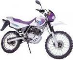 Мотоцикл VR-200H (2008): Эксплуатация, руководство, цены, стоимость и расход топлива