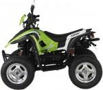 Мотоцикл ATV 50 (2009): Эксплуатация, руководство, цены, стоимость и расход топлива
