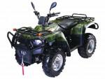 Мотоцикл XT400ATV 4x4 (2010): Эксплуатация, руководство, цены, стоимость и расход топлива