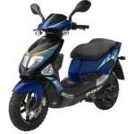 Информация по эксплуатации, максимальная скорость, расход топлива, фото и видео мотоциклов T-Rex 50 (2011)