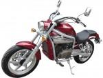 Мотоцикл Cruiser RC250LV: Эксплуатация, руководство, цены, стоимость и расход топлива