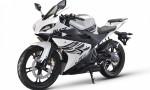 Мотоцикл Blaze 250: Эксплуатация, руководство, цены, стоимость и расход топлива