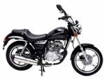 Мотоцикл SK150-8: Эксплуатация, руководство, цены, стоимость и расход топлива